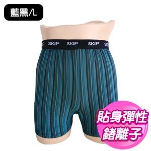 【SKIP四季織】鍺離子男款四角褲加長版(藍黑/L)