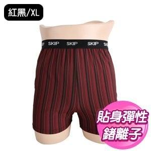 【SKIP四季織】鍺離子男款四角褲加長版(紅黑/XL)