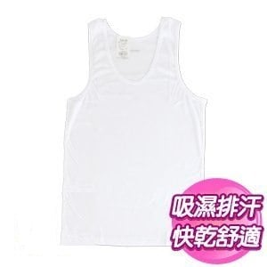【SKIP四季織】吸濕排汗羅紋背心(白)(M/L/XL)