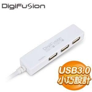 伽利略 U1雙速 USB3.0 4Port HUB《白》