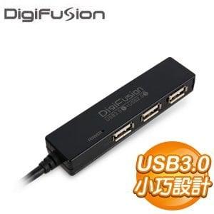 伽利略 U1雙速 USB3.0 4Port HUB《黑》