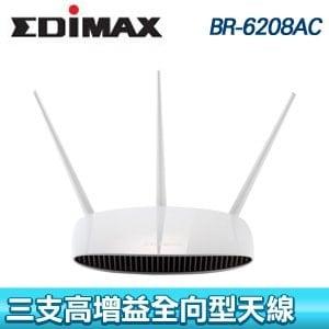 EDIMAX 訊舟 BR-6208AC AC750 無線網路分享器