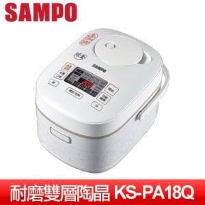 SAMPO 聲寶 10人份環流球釜電子鍋 (KS-PA18Q)