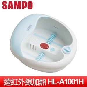 SAMPO 聲寶 加熱型SPA足部按摩機 (HL-A1001H)
