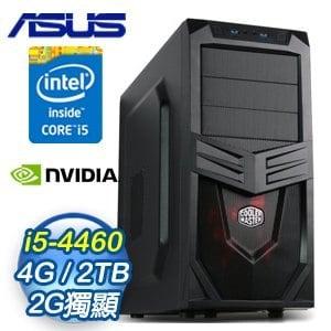 華碩 B85 平台【戰魂斗羅】Intel Core i5-4460 4G 2TB GT730 2G獨顯遊戲電腦