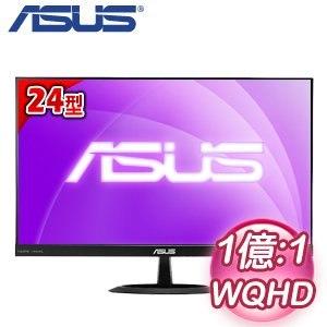 ASUS 華碩 VX24AH 24型無邊框 IPS WQHD高解析液晶螢幕