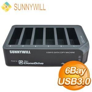 SUNNYWILL SW-2013星艦機 6bay 快速閃拷機