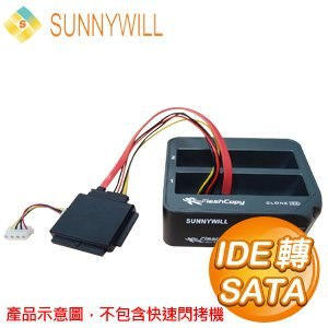 SUNNYWILL IDE to SATA 轉接卡
