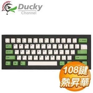Ducky 創傑 英文 108鍵 熱昇華 奶綠鍵帽組