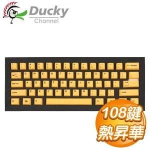 Ducky 創傑 英文 108鍵 熱昇華 黃鍵帽組