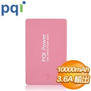 PQI i-Power 10000C 鋰聚合電芯行動電源《粉》