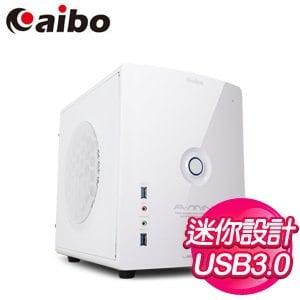 Aibo 立嵐【阿米】超迷你小機殼 (CASE-0238)《白》