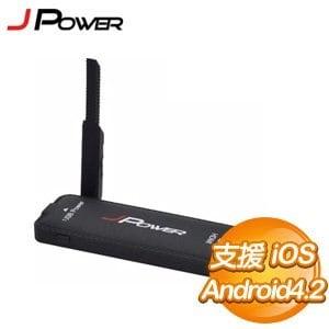 J-POWER 杰強 HDMI 手機/平板 無線影音接收器