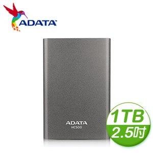 ADATA 威剛 HC500 1TB USB3.0 2.5吋行動硬碟《鈦灰》