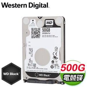 WD 威騰 500G 2.5吋 7200轉 32MB快取 SATA3黑標電競硬碟(WD5000LPLX)