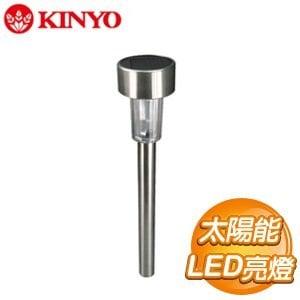 KINYO 太陽能 LED庭園燈 (GL900-2)