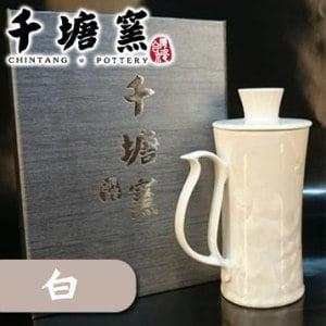 【微笑MIT】千塘窯/台灣京瓷-千塘。啟 1入(白)