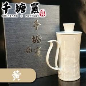 【微笑MIT】千塘窯/台灣京瓷-千塘。啟 1入(黃)