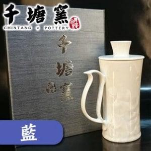 【微笑MIT】千塘窯/台灣京瓷-千塘。啟 1入(藍)