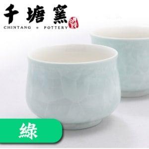 【微笑MIT】千塘窯/台灣京瓷-千塘福杯 2入(綠)