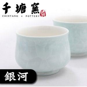 【微笑MIT】千塘窯/台灣京瓷-千塘福杯 2入(銀河)