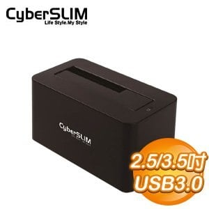 CyberSLIM S1-DS3 PLUS USB3.0 2.5吋/3.5吋硬碟外接盒