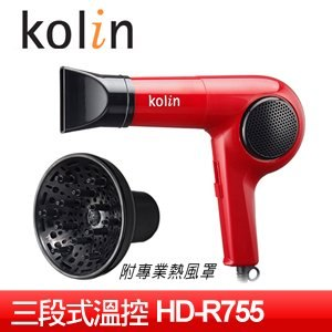Kolin 歌林 三段式溫控吹風機附熱風罩 (HD-R755)