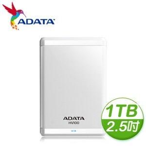 ADATA 威剛 HV100 1TB USB3.0 2.5吋行動硬碟《白》