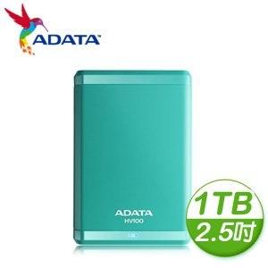 ADATA 威剛 HV100 1TB USB3.0 2.5吋行動硬碟《藍》