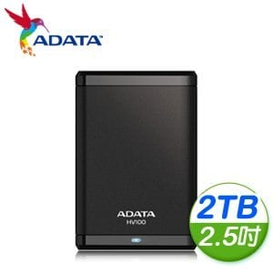 ADATA 威剛 HV100 2TB USB3.0 2.5吋行動硬碟《黑》