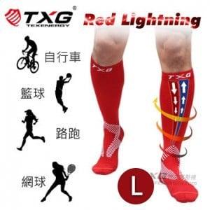 【TXG】運動機能減壓襪-男女適用 6852534(紅/L)