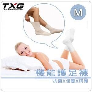 【TXG】機能護足襪 3631113(白/M)