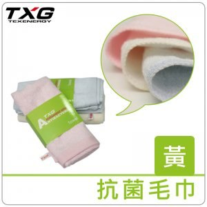 【TXG】抗菌長毛巾(黃)