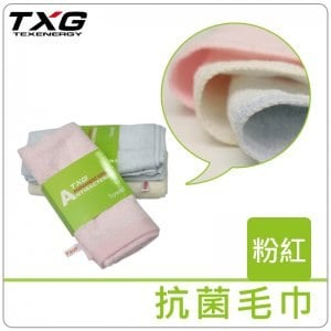 【TXG】抗菌長毛巾(粉紅)