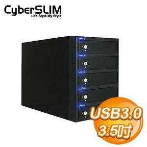 CyberSLIM S85-U3S 五層磁碟陣列外接盒