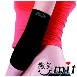 【微笑MIT】Dr.Free/莫妮娜-運動保健護肘 B001(黑/2入)