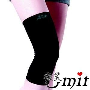 【微笑MIT】Dr.Free/莫妮娜-運動保健護膝 C001(黑/2入)