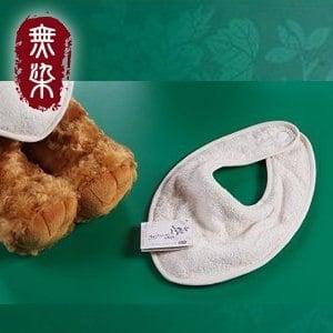 洽維無染小口水巾3入一組(16x25cm)
