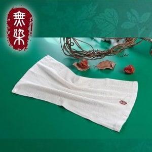 洽維無染經典童巾(28x53cm)