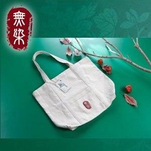 洽維無染經典大環保袋(45x37x10cm)