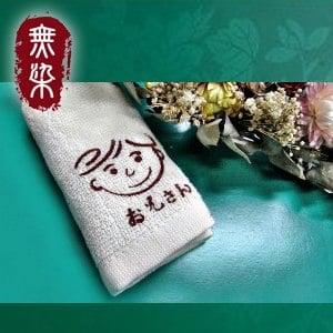 洽維無染經典童巾-哥哥(28x53cm)