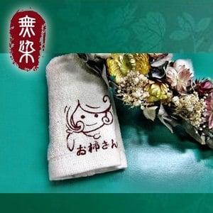 洽維無染經典童巾-姐姐(28x53cm)