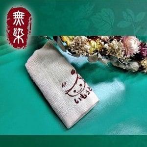 洽維無染經典童巾-妹妹(28x53cm)