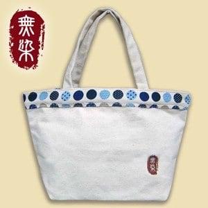 洽維無染惜福普普風手提袋-藍(28x19x11.5cm)