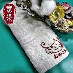 洽維無染經典毛巾-媽媽(33x76cm)