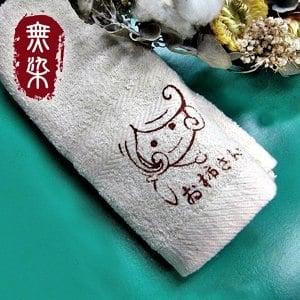 洽維無染經典毛巾-姐姐(33x76cm)