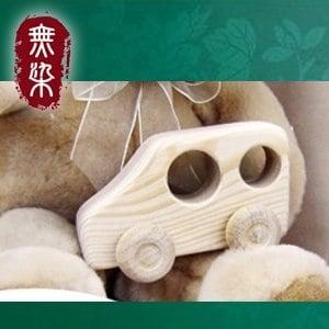 洽維無染古董汽車(木製)