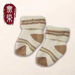 洽維無染糖酸丸BABY彩棉襪-棕