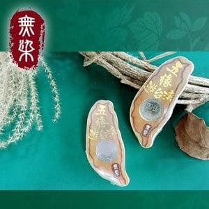 洽維無染台灣形狀壓縮方巾-五緣遊台灣