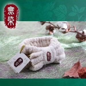 洽維無染惜福薔薇頭帶(18x8cm)